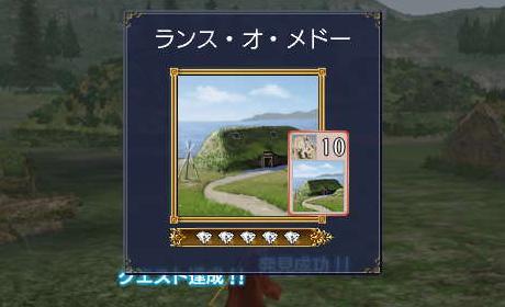 20131003180355c1d.jpg
