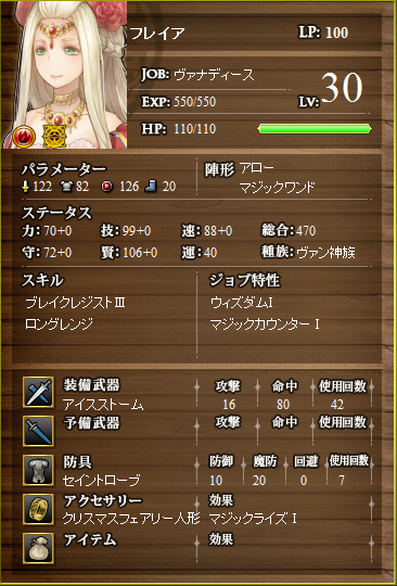 20140203235729ce8.png