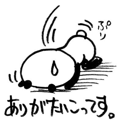panda-003.jpg