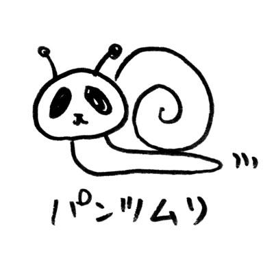 panda-005.jpg