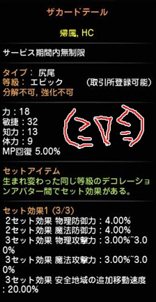 20131011113054bd2.jpg