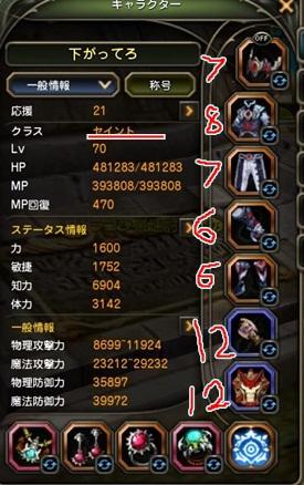20131011113056111.jpg