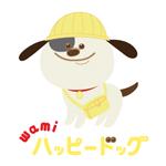 犬のようちえんwamiハッピードッグ