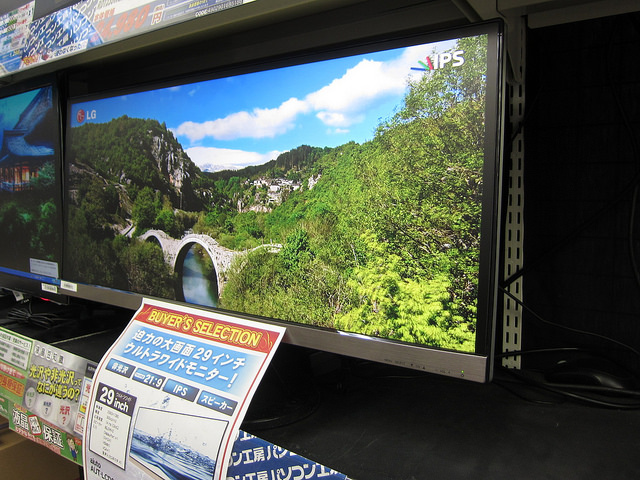 AUT-LCD29WF-UG_01.jpg