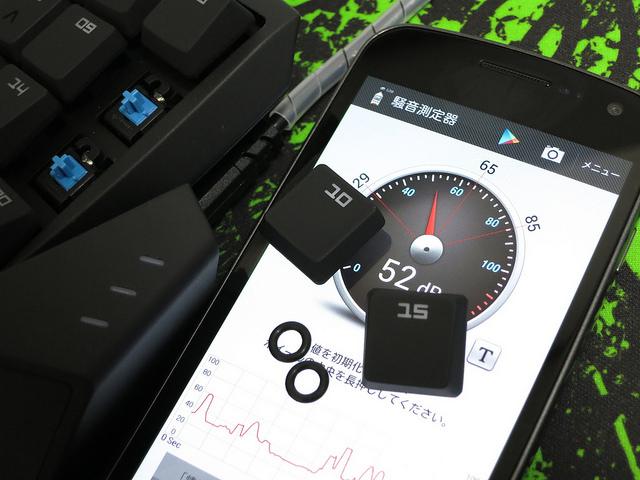 O-Ring_SoundMeter_01.jpg