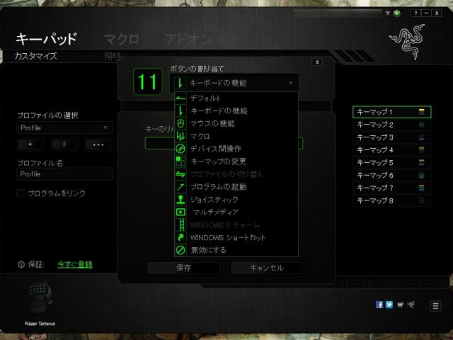 Razer_Tartarus_Review_75b.jpg