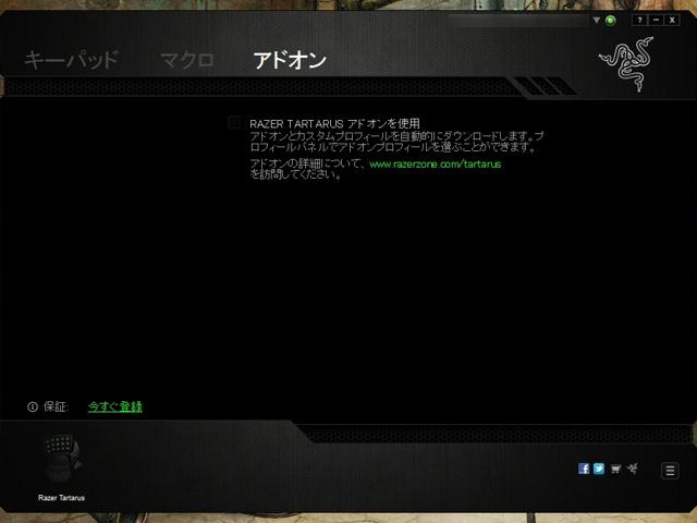 Razer_Tartarus_Review_79.jpg
