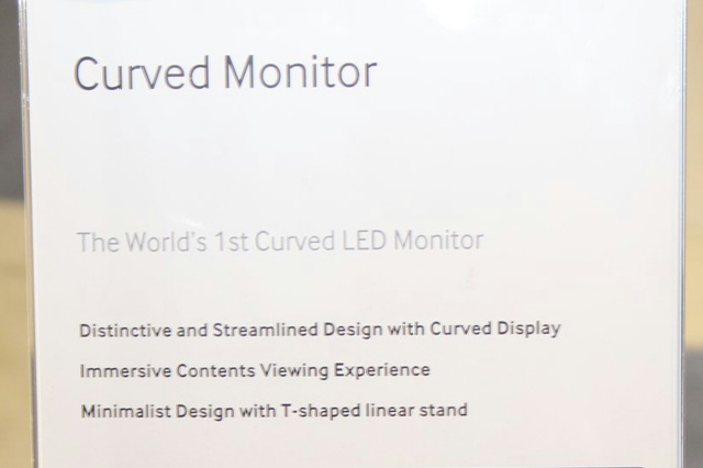 Samsung_Curved_Monitor_02.jpg