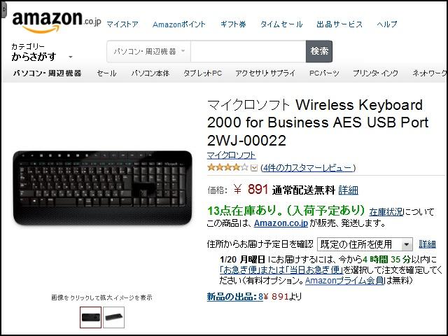 Wireless_Keyboard_2000_00.jpg