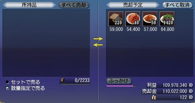201307256.jpg