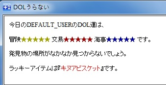 DOL20130905.jpg