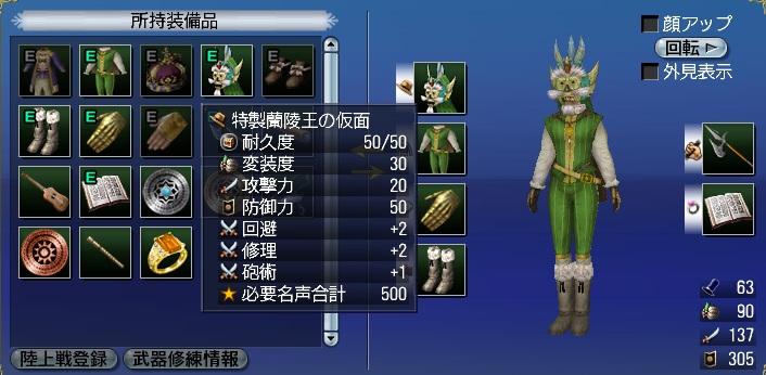battle201309292.jpg