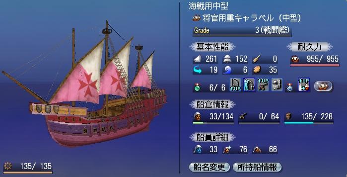 captain-caravel03d.jpg