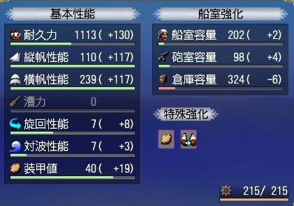 oneha002.jpg