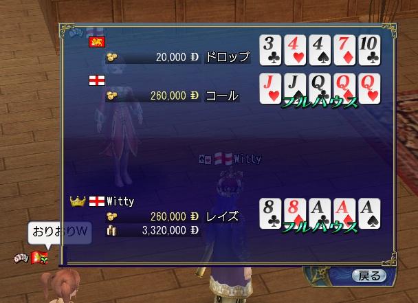 poker201309151.jpg