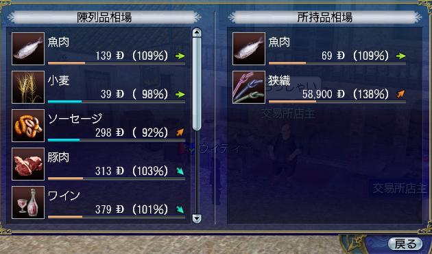 trade201311070.jpg