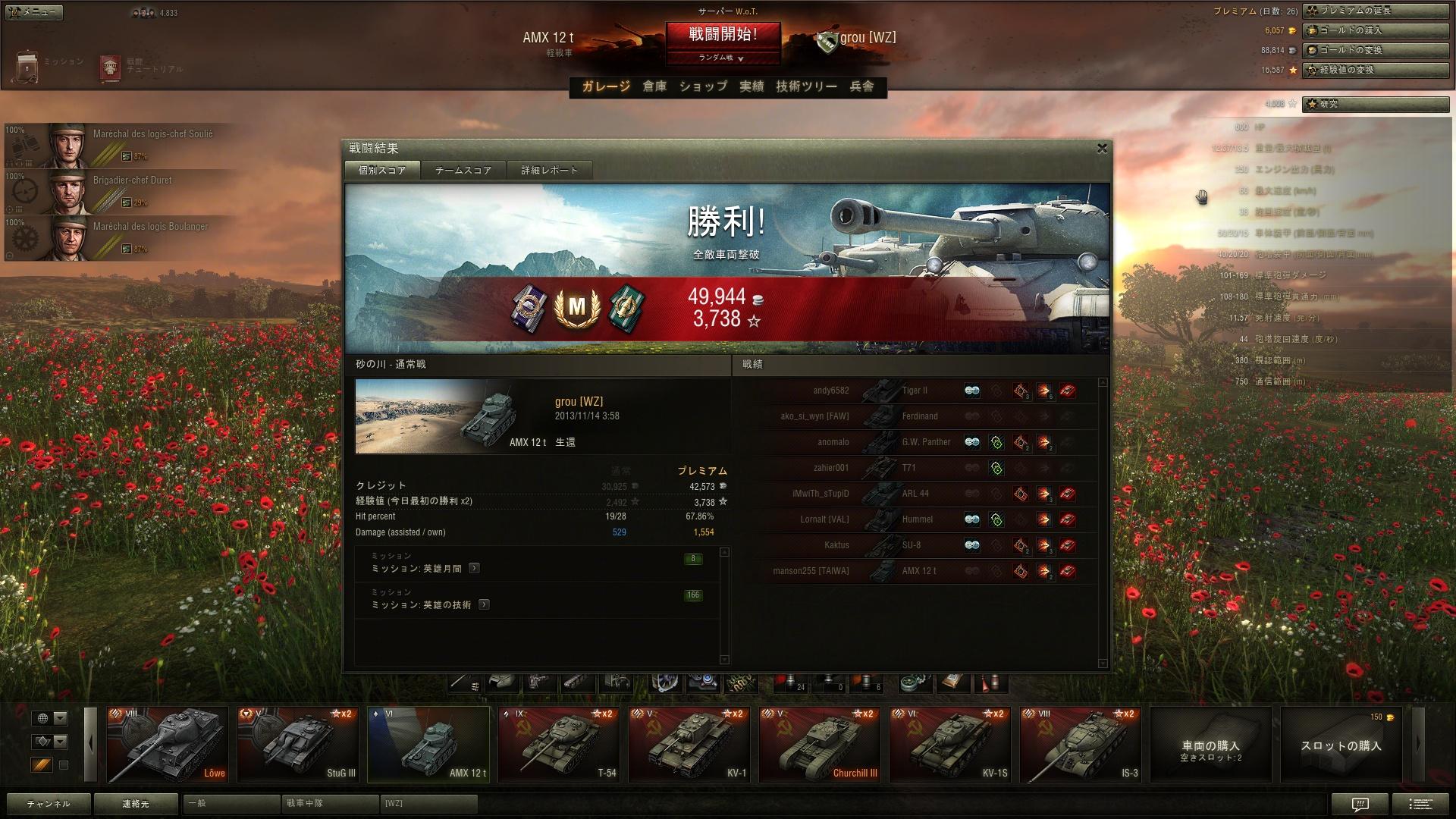 shot_097.jpg