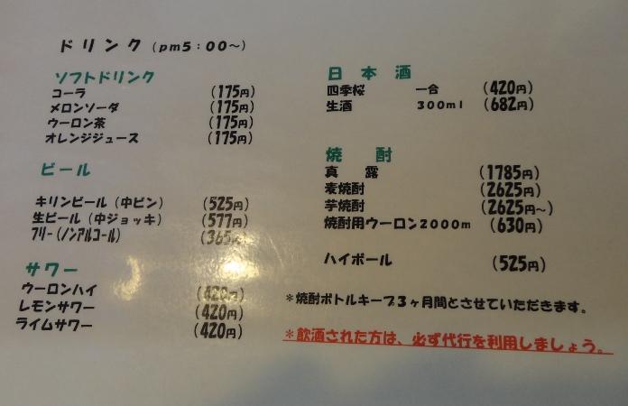 DSC01969.jpg
