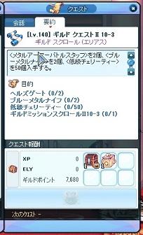 201308020134336ac.jpg