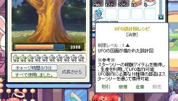 201308080142158ca.jpg