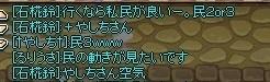 201308100117430a0.jpg