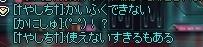 20130810013024b11.jpg