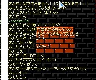 20131013033238762.jpg