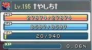 20131014011648e62.jpg