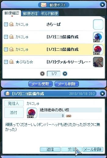 20131019122936d98.jpg