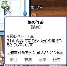 2013102014232280d.jpg