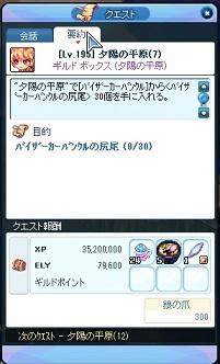 201310271621172b6.jpg