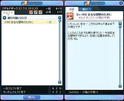 20131027162118b78.jpg
