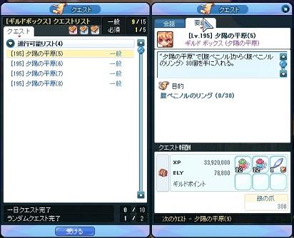20131027162121380.jpg