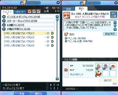 201310310009462ac.jpg