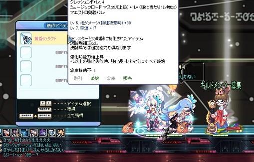 2013_07_30_04_45_15_000.jpg