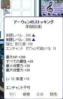 2013_09_29_00_27_29_000.jpg