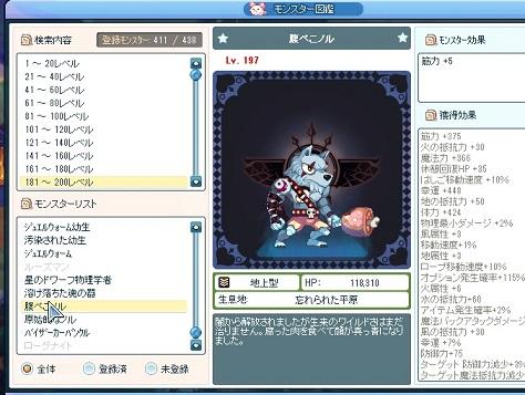 2013_10_27_17_02_57_000.jpg