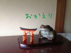 20130716094321c13.png