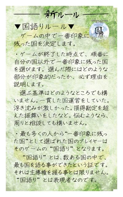 card_tuika2.png