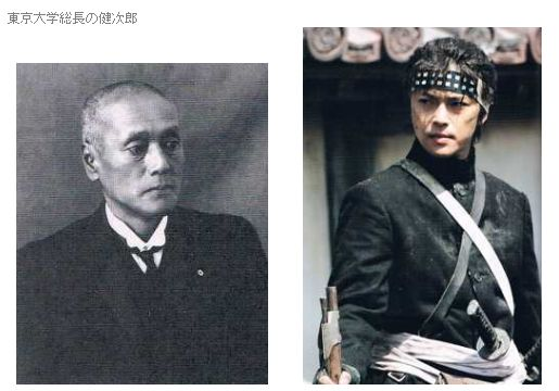 山川健次郎1