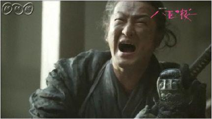 官兵衛の慟哭