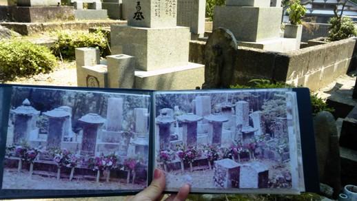 ご住職様が見せてくださった、尚之助の墓があった頃の墓所