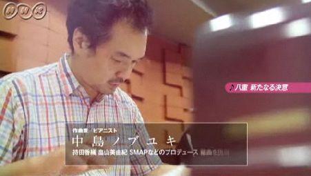 中島さんの音楽、いいですよね~!