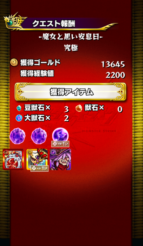 20141006160302c37.png