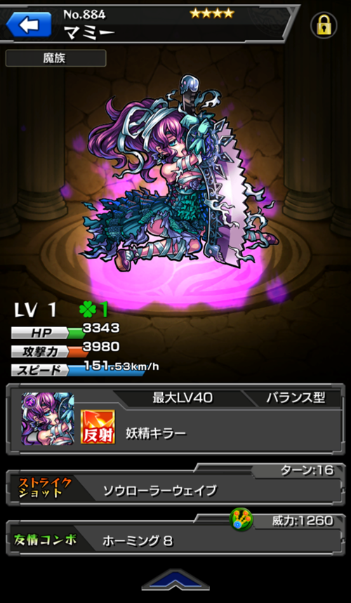 20141020120512ae7.png