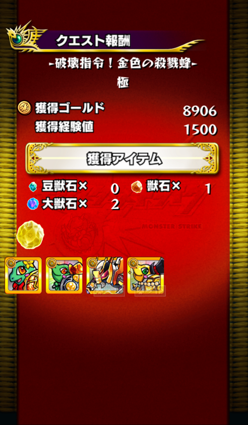 2014110410554470c.png