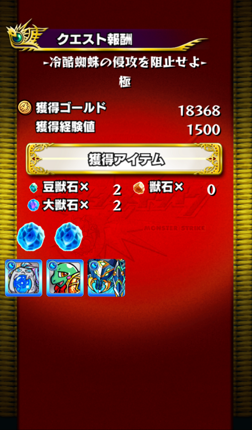 201411051155078fe.png