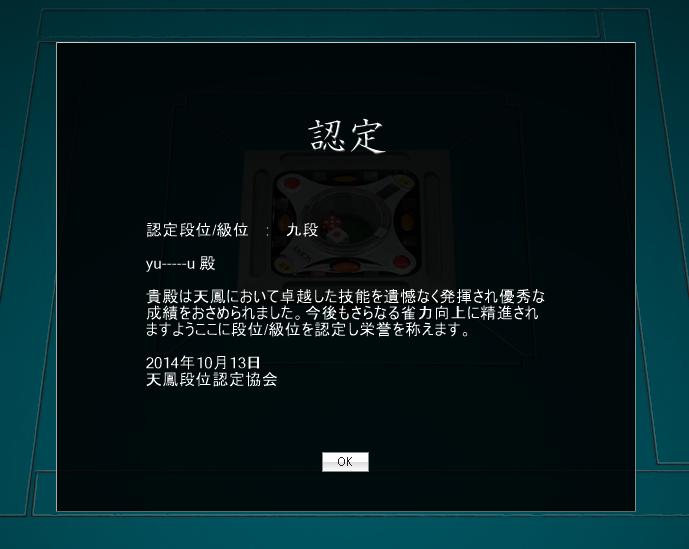 SnapCrab_NoName_2014-10-13_5-40-1_No-00.png