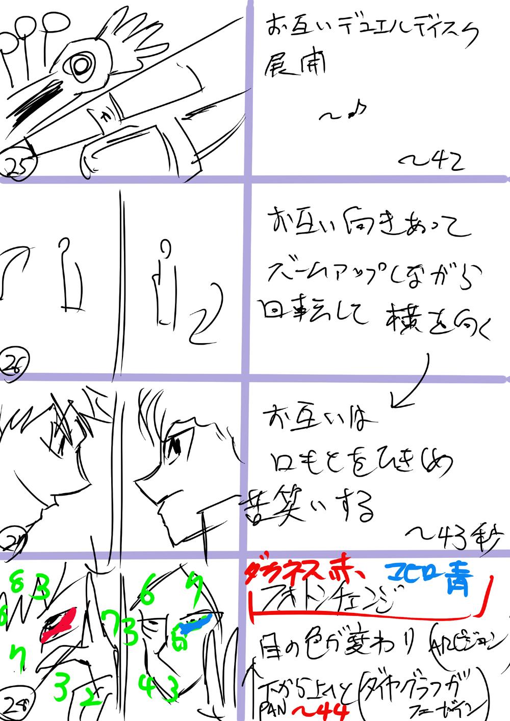 2013040421511965e.jpg