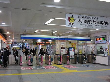 honkawagoe02.jpg